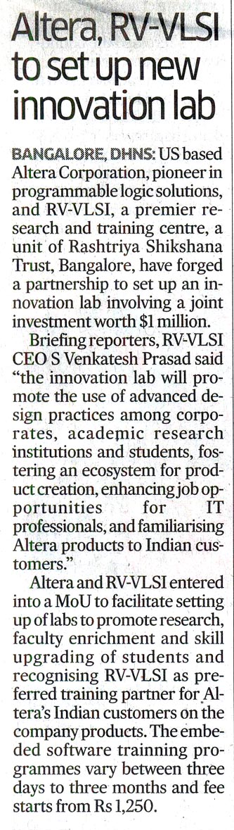 Tie-up between Altera and RV-VLSI to offer FPGA Training Courses and setting up of innovation lab -DeccanHerald